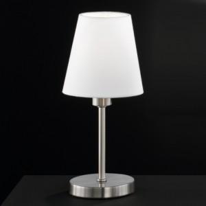 Design Tischleuchte aus Metall, Textil in mattnickel, weiß, Höhe 25 cm