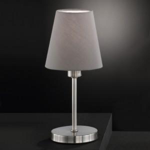 Design Tischleuchte aus Metall, Textil, mattnickel, cappuccino, Höhe 25 cm