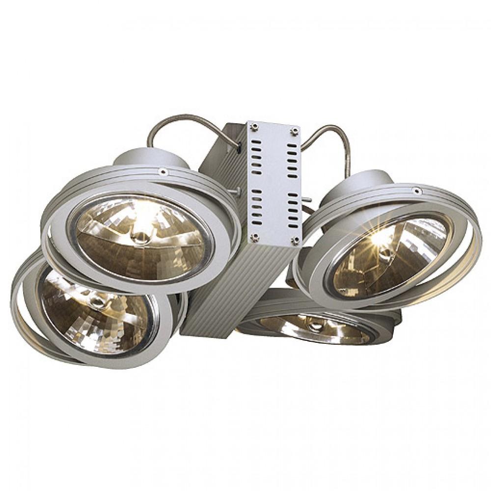 Deckenleuchte strahler aluminium commercial lighting for Deckenleuchte strahler