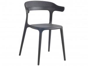 Gartenstuhl grau stapelbar, Stuhl grau Kunststoff