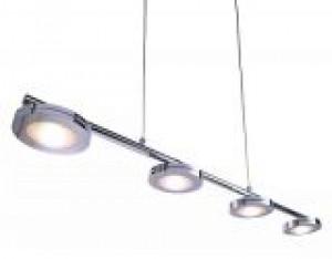 LED Pendel/- Hängeleuchte aus Metall in Edelstahloptik