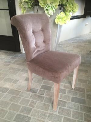 Gepolsterter Stuhl Farbe aubergine-braun