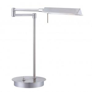 Tischleuchte Metall satin LED schwenkbar