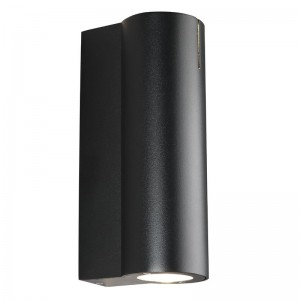 Moderne Outdoorwandleuchte, Farbe schwarz, Ø 8 cm