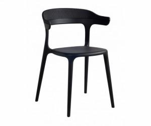 Gartenstuhl schwarz, Stuhl schwarz Kunststoff